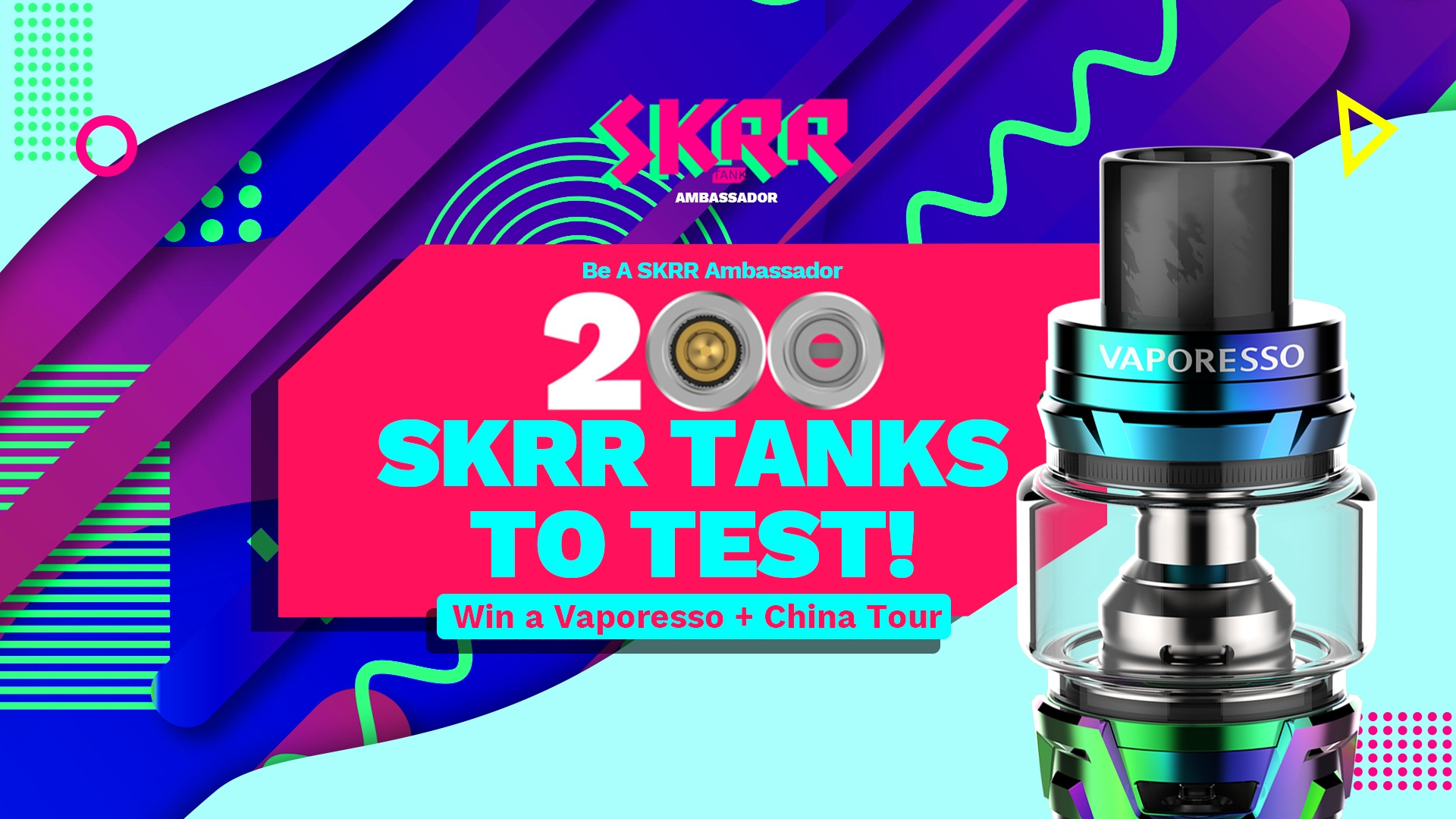 Skrr Tank Testers Contest